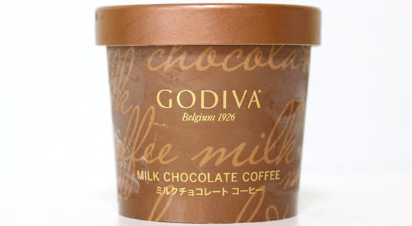 ゴディバ ミルクチョコレートコーヒー