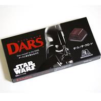 DARS(ダース)ダークロード