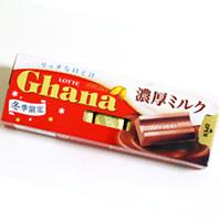 ガーナ濃厚ミルクカロリー・価格詳細情報