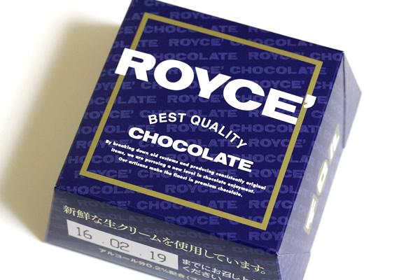 チロルチョコロイズ バレンタイン用BOX