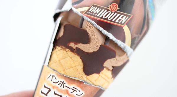バンホーテン ココアアイスコーン