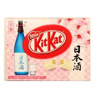 キットカット 日本酒