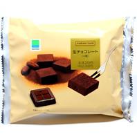 ファミマカフェ 生チョコレート