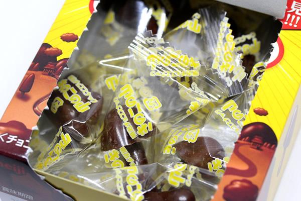 きのこの山大粒 チョコかけすぎました