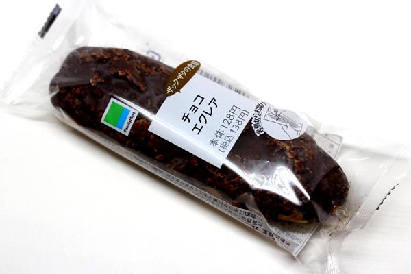 ファミリーマート ザックザクの食感チョコエクレア