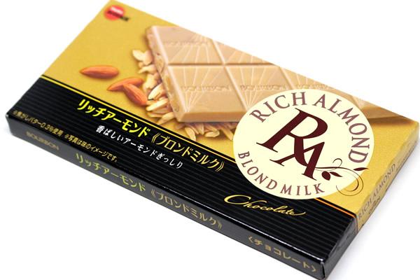 リッチアーモンド ブロンドミルク