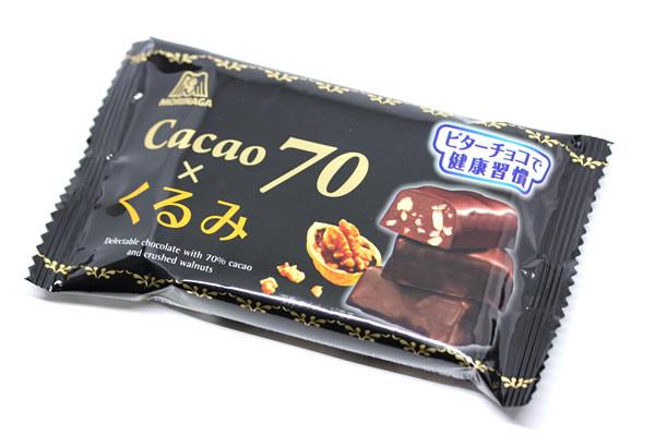 Cacao×70 くるみ