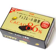 チョコレート効果カカオ86% BOX
