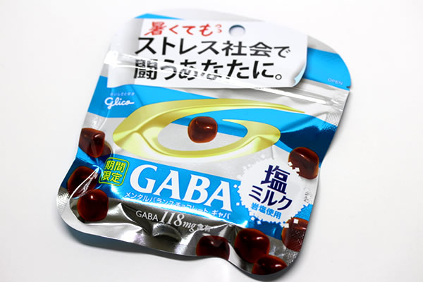 GABA(ギャバ) 塩ミルク