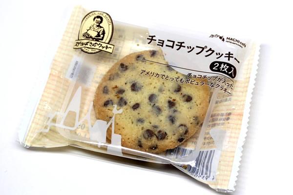 ローソン チョコチップクッキー