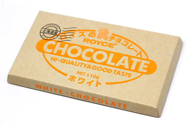 ロイズ 板チョコレート(ホワイト)