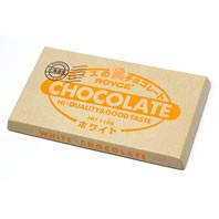 ロイズ 板チョコレート(ホワイト)カロリー・価格詳細情報