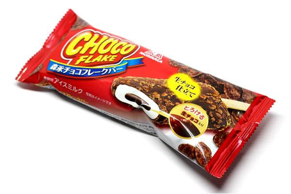 森永 チョコフレークバー