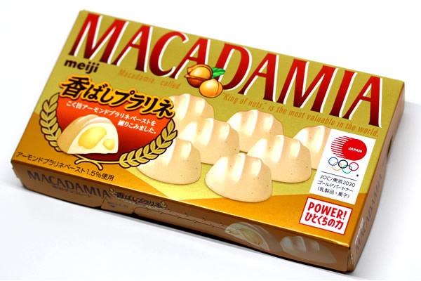 マカダミア香ばしプラリネ