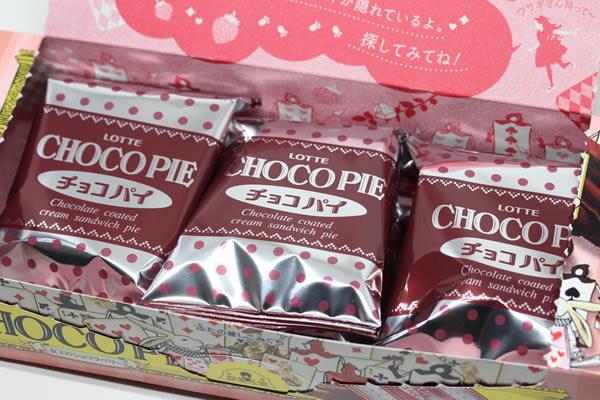 チョコパイ 女王のショコラベリー