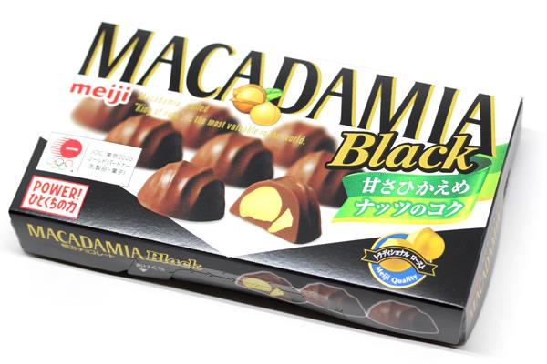 明治マカダミア ブラック