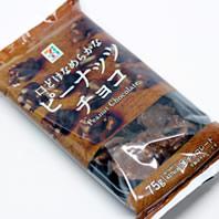 口どけなめらかなピーナッツチョコカロリー・価格詳細情報