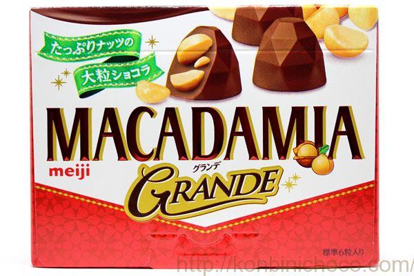 明治 マカダミアグランデ