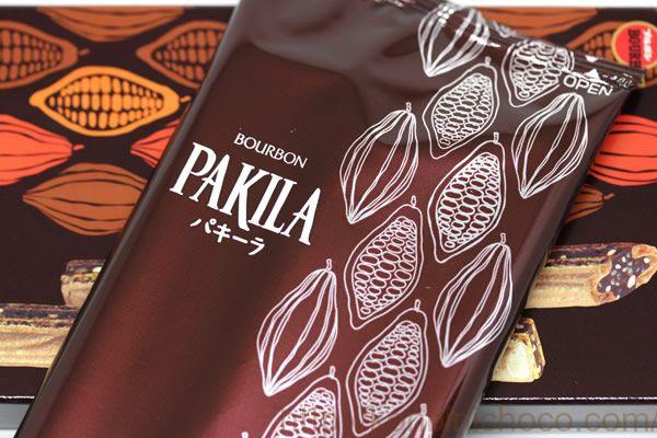パキーラ2016