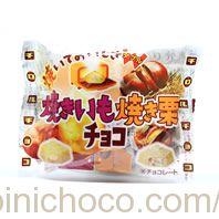 チロルチョコ 焼きいも焼き栗チョコカロリー・価格詳細情報