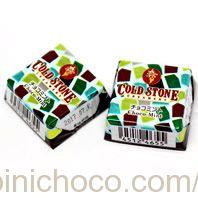 チロルチョコ コールドストーンチョコミントカロリー・価格詳細情報