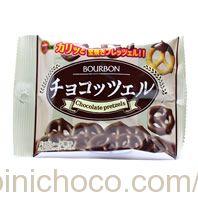 ブルボン チョコッツェルカロリー・価格詳細情報