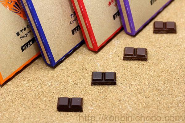 明治 ザ・チョコレート4種