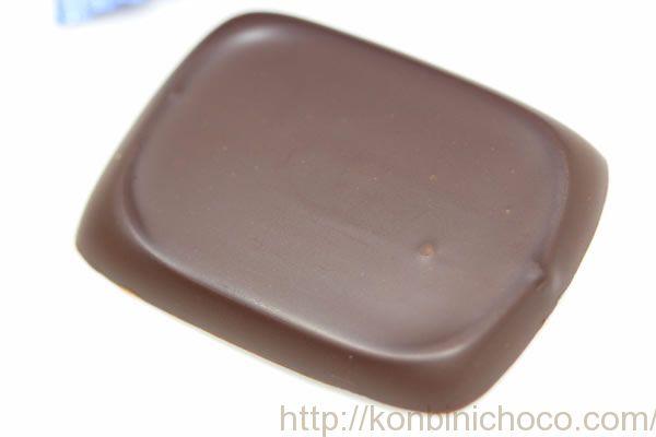 森永 ビフィズス菌チョコレート(カカオ70)