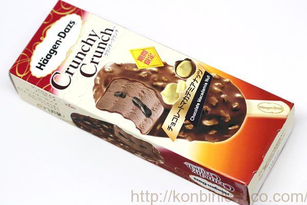 ハーゲンダッツクランチ チョコレートマカデミアナッツ