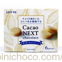 ロッテ Cacao NEXT(カカオ ネクスト)カロリー・価格詳細情報