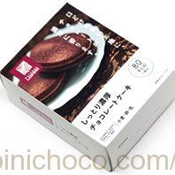 ローソン しっとり濃厚チョコレートケーキカロリー・価格詳細情報