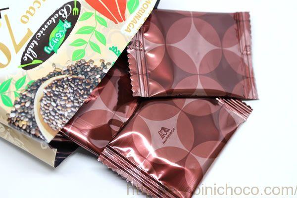 森永 cacao70×チアシードチョコレート
