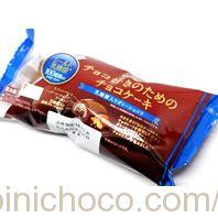 チョコ好きのためのチョコケーキカロリー・価格詳細情報