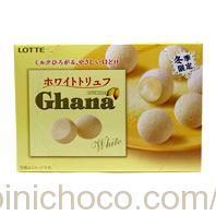 Ghana(ガーナ) ホワイトトリュフカロリー・価格詳細情報