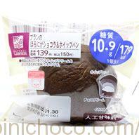 ブランほろにがショコラ&ホイップパンカロリー・価格詳細情報