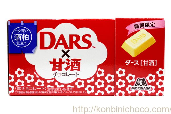 DARS(ダース) 甘酒