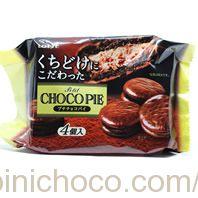くちどけにこだわったプチチョコパイカロリー・価格詳細情報