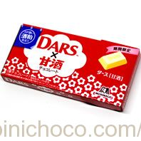 DARS(ダース) 甘酒カロリー・価格詳細情報