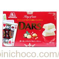 DARS(ダース) マカダミア&ラングドシャカロリー・価格詳細情報