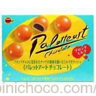 パレットアートチョコレート ブロンドミルクカロリー・価格詳細情報