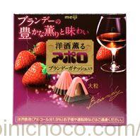洋酒薫るアポロ ブランデーガナッシュ