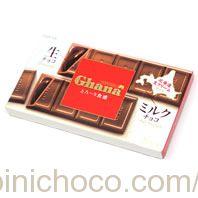 Ghana(ガーナ) とろ~り食感ミルクチョコカロリー・価格詳細情報