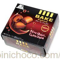 BAKE(ベイク) クリーミーショコラカロリー・価格詳細情報