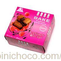 BAKE(ベイク) ラズベリーショコラカロリー・価格詳細情報