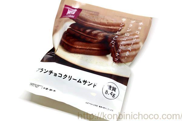 ローソン ブランチョコクリームサンド