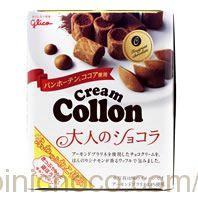 クリームコロン 大人のショコラ