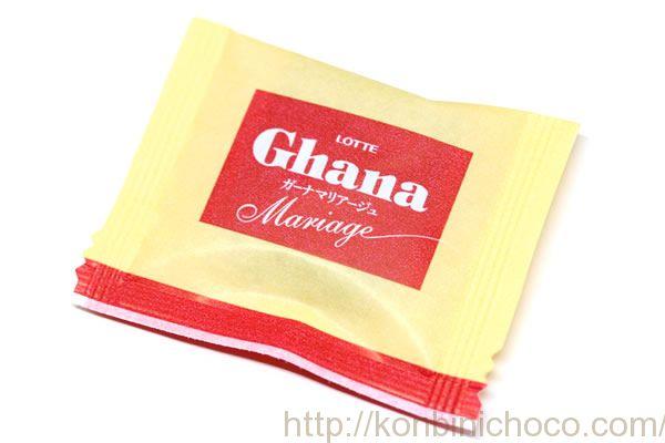 Ghana(ガーナ) マリアージュ クレームブリュレ