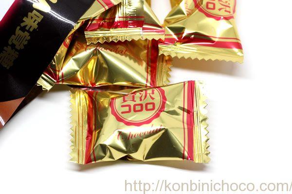 UHA味覚糖 贅沢ココロ ショコラストロベリー