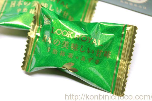 ルックロイヤル 日本の美味しい甘味 抹茶小豆
