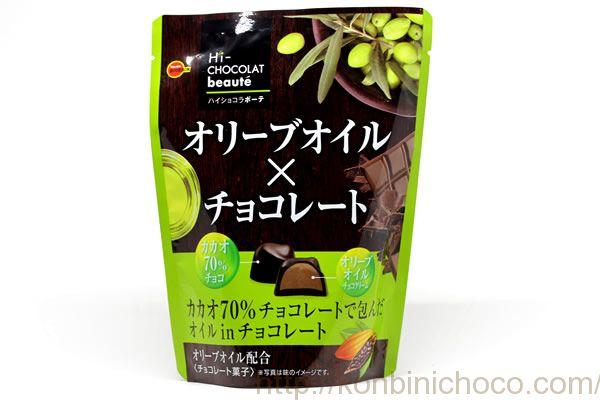ブルボン オリーブオイル×チョコレート